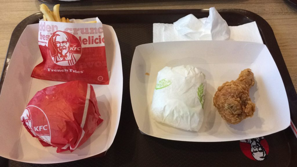 KFC en Indonésie